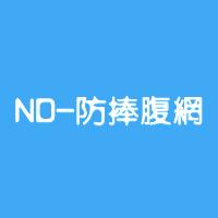 ND-仿捧腹网模板
